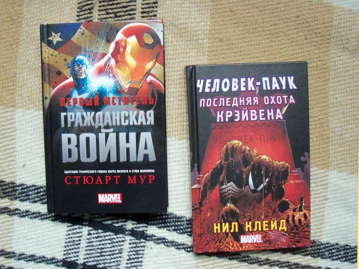 Новеллизация комиксов или супергерои в деталях